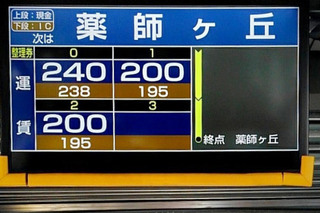 twinliner20190416_7.jpg