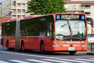 twinliner20210228.jpg