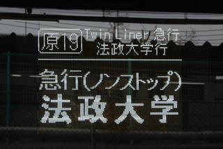 twinliner20210401_4.jpg