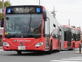 twinliner20210425_1.jpg