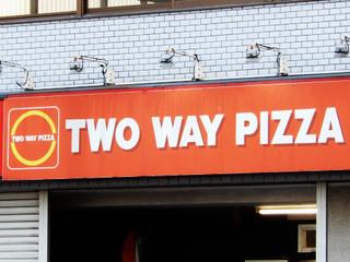twoway-pizza20190515_1.jpg