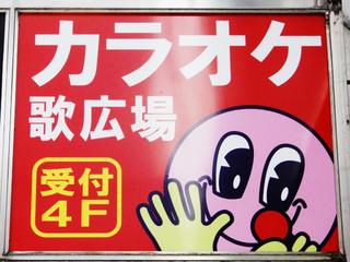 utahiroba20191127_1.jpg