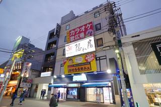 utahiroba20191127_2.jpg