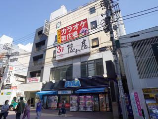 utahiroba20201002_1.jpg