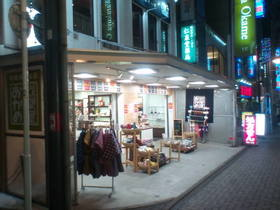 warakuya-okame20151130_1.jpg