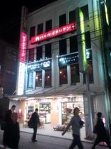warakuya-okame20151130_2.jpg
