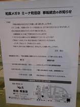 washin20150928_2.jpg