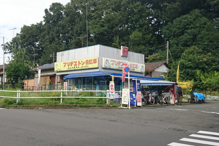 「渡辺自転車店」の店舗外観