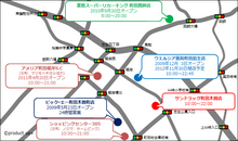 welcia-map20121114.png