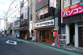 yamachan20201025_2.jpg