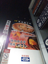 yamato20161228.jpg