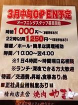 yamato20170212_2.jpg