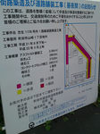 yamazaki20091016_2.jpg