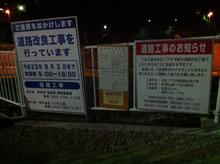 yamazaki20110714_2.jpg