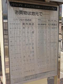 yamazaki20190825_2.jpg