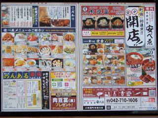 yasube20210804_4.jpg