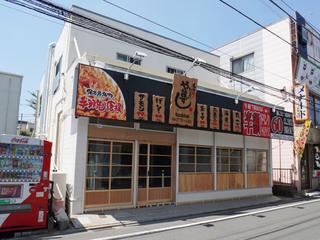 yataizushi20190822.jpg