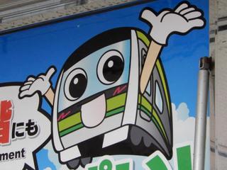 yodobashi20181120.jpg