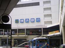 yokohama-bank20080723_1.jpg