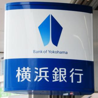 yokohama-bank20200725.jpg