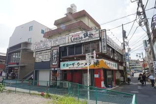 yokohama-bank20201004.jpg