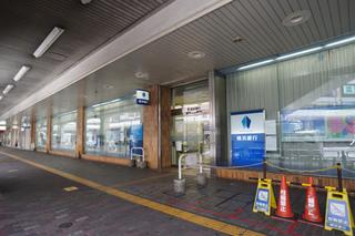 yokohama-bank20201023_1.jpg