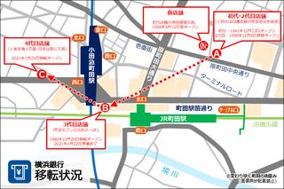 yokohama-bank20210123.png