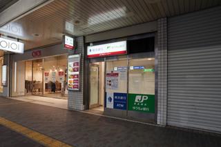 yokohama-bank20210123_2.jpg