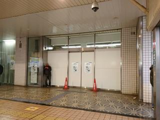 yokohama-bank20210123_4.jpg