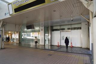 yokohama-bank20210220.jpg