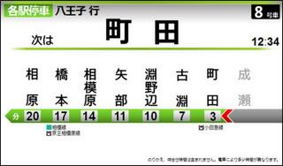 yokohama-lcd20130719.jpg