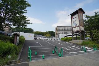 yomiuri20200529_1.jpg