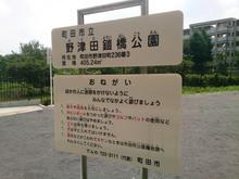 yoroibashi-park2014.jpg