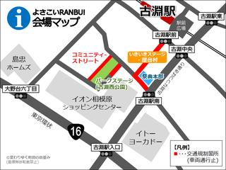 yosakoi-ranbu20190908.png