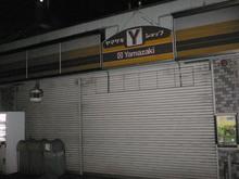 yshop20100220.jpg