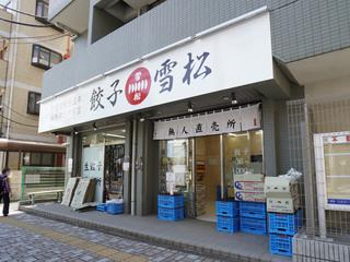 yukimatsu20200620_1.jpg