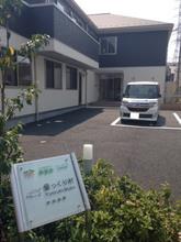 yukkuri20140410.jpg