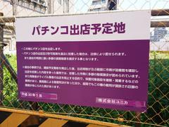 yunika20180615_2.jpg