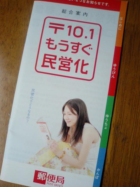 yusei-s.jpg