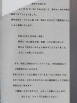yuuga20171223_2.jpg