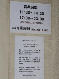 yuuga20180415_3.jpg