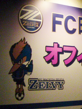 zelvia20111213.jpg