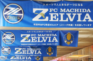 zelvia20200712.jpg