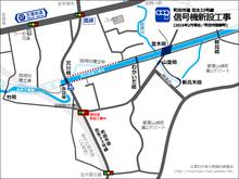 zushi20160213.png